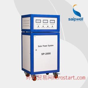 SP-2000L太阳能发电机组 家用太阳能发电系统