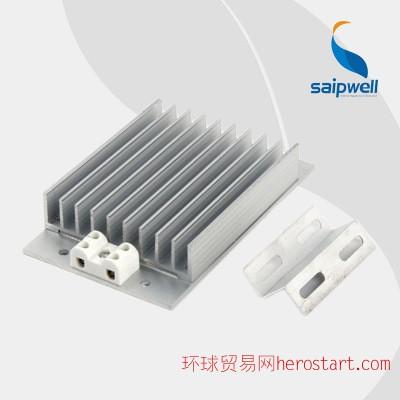 赛普直销DJR电阻加热器 铝壳式加热器 防潮除湿加热器 机柜加热器