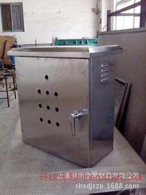 不锈钢控制柜加工定做 不锈钢钣金加工