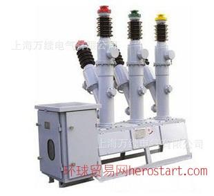 Y型LW8-35KV户外高压六氟化硫断路器 CT14操作机构