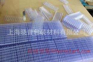 产品PVC吸塑包装盒 塑料盒