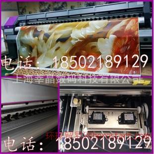 3.2M大型无缝壁画印刷机 3D壁画写真机