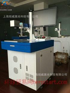 台式光纤激光打标机 全自动金属激光打标机