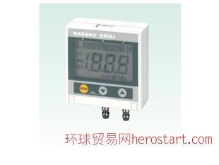 长野计器NKS数显微差压表NAGANO KEIKI GC63