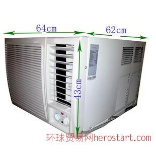包物流 全新窗机 3P 220V单冷窗式空调 移动式空调