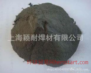 株洲专业粉末生产20--500目高纯度粗颗粒碳化铬粉末
