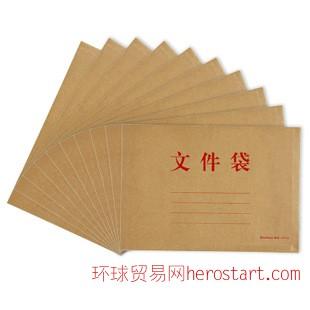齐心AP-120 本色纯木浆牛皮纸文件袋/资料袋 A4 10个/套