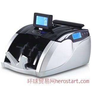 齐心JBYD-3600C 财旺全智能语音型点验钞机 升级版