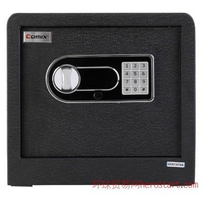 办公、家用床头柜/入墙保险柜 A3钢板电子保险箱