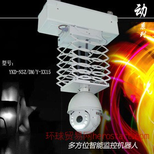 监控机器人 变电站监控 智能巡检 监控道机