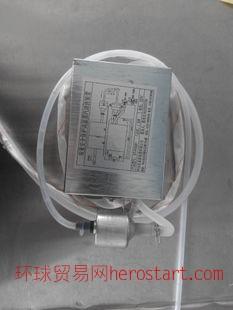 抽油烟机清洗器用蒸汽发生器加热器蒸发器蒸发器蒸汽加热器