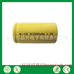 镍镉SC2000mah 1.2V 尖头高容量充电电池