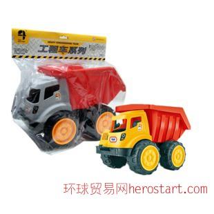 大信 惯性工程车 挖掘机模型 特大号挖土机 无毒玩具车88530C