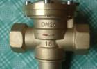 DN25自立式压差控制阀厂家,河北同生机械现货