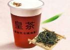 乐优皇茶 潮流饮品更受欢迎