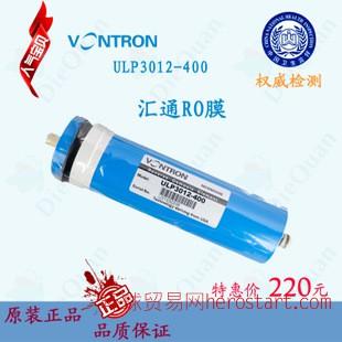 原装 汇通RO膜400G加仑ULP3021汇通RO膜 商用纯水机通用