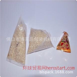 三角包颗粒包装机 休闲食品三角包包装机械设备