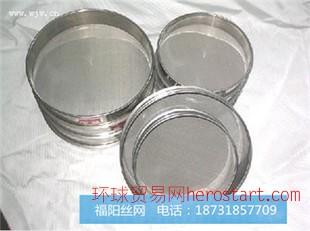标准分样筛 筛选设备 面粉筛 实验筛
