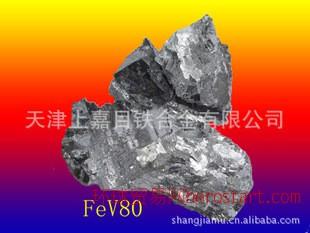 攀钢优质FeV80-B钒铁 75钒铁 高钒