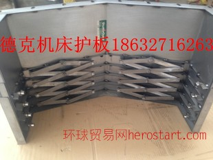 马扎克VCN510 MTV815机床导轨防护板-