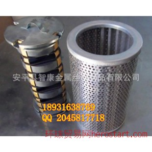 304不锈钢圆柱滤网*316不锈钢圆柱滤网*不锈钢圆柱滤网耐酸碱