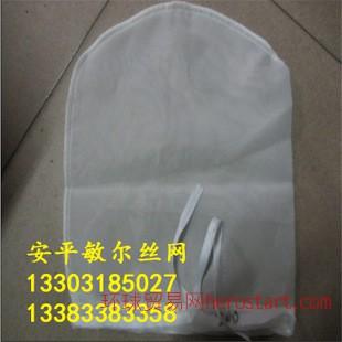 自产自销729/208滤袋滤布 无纺布固液过滤滤布滤袋来样定做