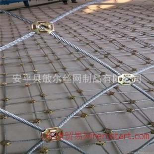 安装主动柔性边坡防护网 勾花防护钢丝绳网 山体滑坡防护网