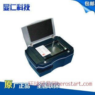一代二代身份证扫描仪 身份识别仪读卡器 IDMR08