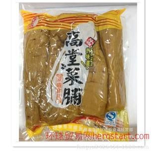 潮乡名产 潮汕人爱 早餐专用 砂锅粥专用 高堂 潮汕菜脯