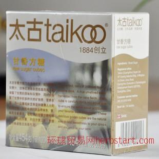 原装 taikoo太古纯正甘香方糖 黄糖 咖啡调糖 454g/盒