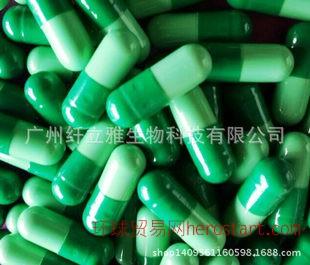 纯中药强效减肥胶囊,OEM胶囊代加工  0#深浅绿