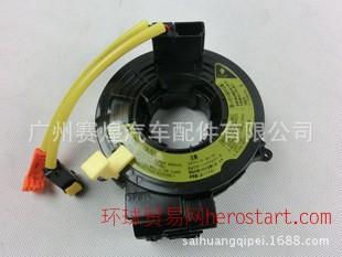 丰田普拉多 气囊线圈 84306-60080