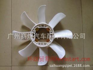 丰田 1HZ风扇叶 16361-17010