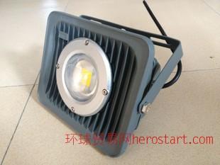 新款投光灯 带透镜 聚焦光源  防水升级