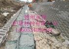 环保石笼袋 边坡防护工程 厂家供应石笼袋生态袋护坡袋护坡材料