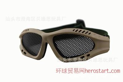 CS装备眼罩 抗冲击铁网防护眼镜 网面零号小眼镜圆网