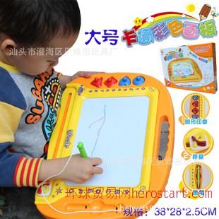 歐銳兒童畫板大號卡通彩色磁性寫字板 寶寶寫字板可擦寫