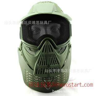 變形金剛裝備鋼絲護頸全臉面罩具戰術野戰CS游戲 防彈