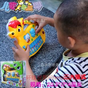 3C認證 兒歌小鹿琴 嬰幼兒益智琴 啟蒙智能玩具電子學習安全無毒