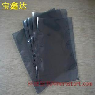 山东电子产品防辐射包装袋 静电袋 济南PCB板静电袋定做免费包邮
