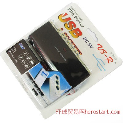 车载点烟器/汽车车用电源分配器 一分三点烟器带USB
