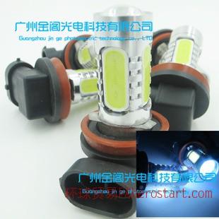 汽车LED雾灯 9005- H1-H3-H11-H8-881-880 7.5W大功率雾灯