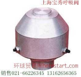 螺纹仪表呼吸阀DN25 A22L仪表呼吸阀