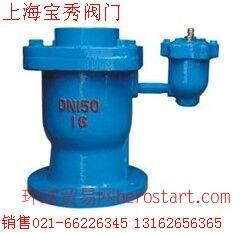 立式水表 IC卡水表 可拆式水表 螺纹水表DN15-DN50