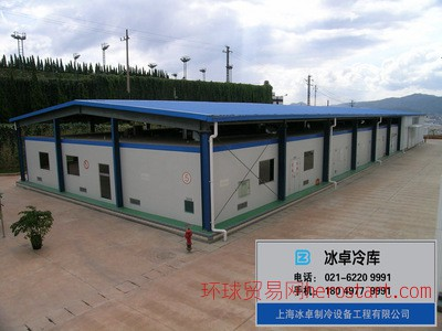 装配式冷库,安装制冷设备,中小型冷库工程,蔬果保鲜冷库