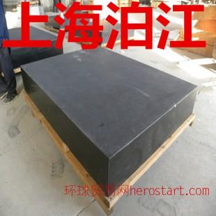 精密大理石平台 花岗石平板 高精度花岗岩平板 工作台