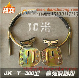 登杆脚扣JK-T-350 电工电信专用水泥杆脚扣 10米脚扣