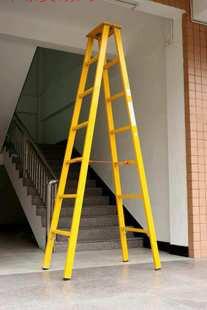 玻璃钢绝缘人字梯 绝缘人字梯1米 可订做人字梯