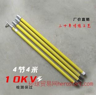 高压绝缘拉闸杆 3节3米 10kV直扣式拉闸杆 可按客户要求定制