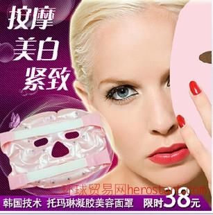 托玛琳面罩光波美容磁疗祛斑面罩柔冰冷敷美白防辐射面罩